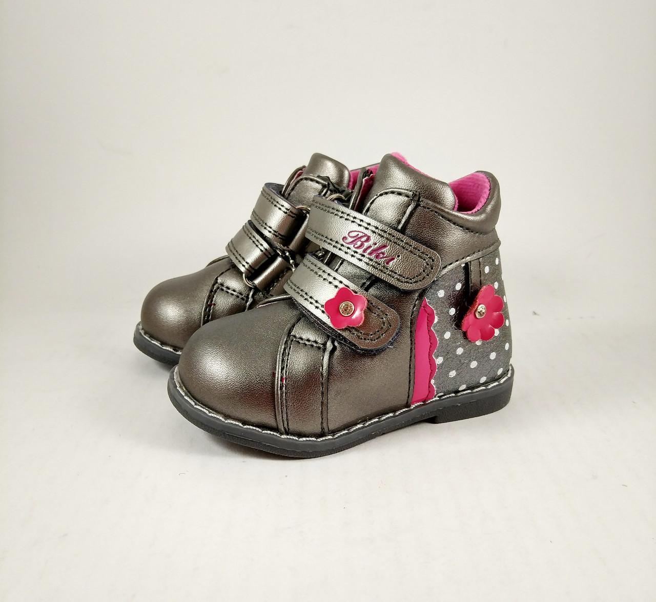 0a3e8016e Ботинки для девочек, обувь детская купить - mioBambino Интернет магазин  детской обуви в Днепре