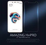 Nillkin Xiaomi Redmi Note 5/Note 5 Pro Amazing H+PRO Anti-Explosion Tempered Glass Screen Protector, фото 3