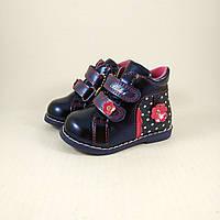 Ботинки для девочек, синие, обувь детская купить