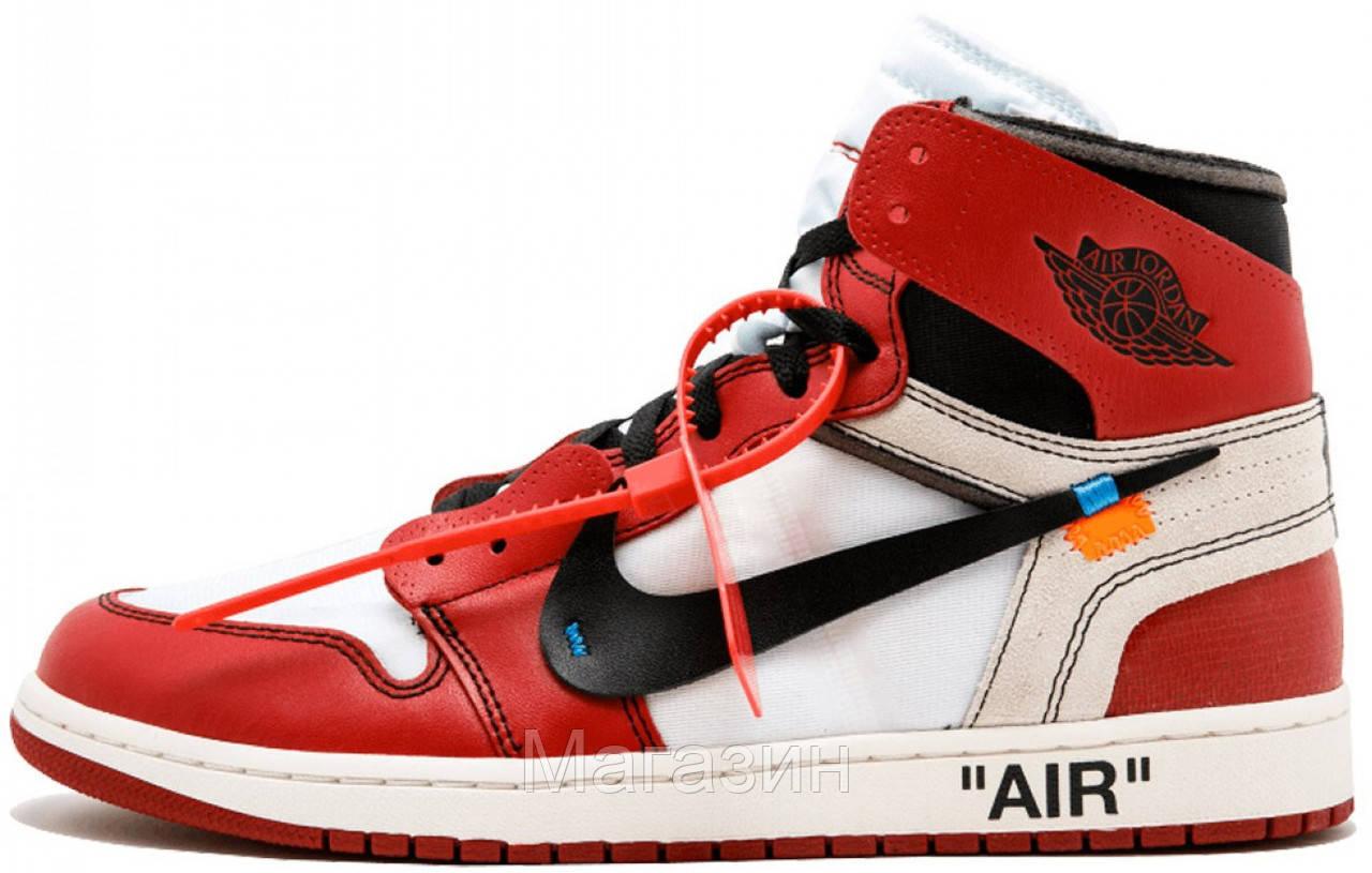 Мужские кроссовки Air Jordan 1 Off-white Найк Аир Джордан Офф Вайт красные