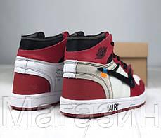 Мужские кроссовки Air Jordan 1 Off-white Найк Аир Джордан Офф Вайт красные, фото 3