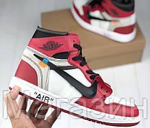 Мужские кроссовки Air Jordan 1 Off-white Найк Аир Джордан Офф Вайт красные, фото 2
