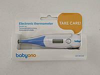 Термометр электронный с мягким носиком для новорожденных