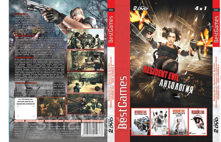 Антология Resident Evil, фото 2