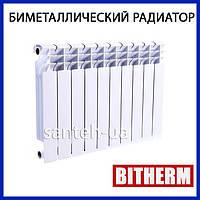 Биметаллический радиатор BITHERM 500х800 original