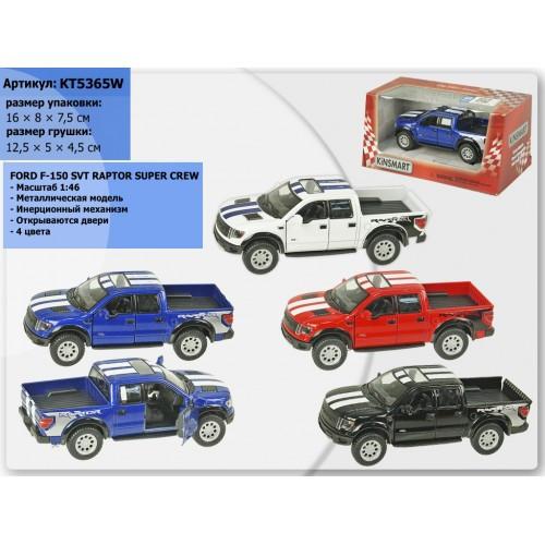 "Машина Kinsmart  ""Ford F-150 SVT Raptor Supercrew"", KT5365W"
