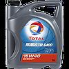 Масло моторное TOTAL RUBIA TIR 6400 15W-40 5л
