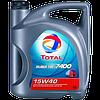 Масло моторное TOTAL RUBIA TIR 7400 15W-40 20л