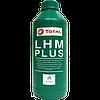 Масло гидравлическое Total LHM PLUS 1л