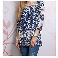 Женская блузка большого размера 46-50р., фото 1