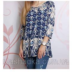 Женская блузка большого размера 46-50р.