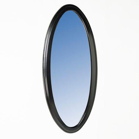 Зеркало Mozart