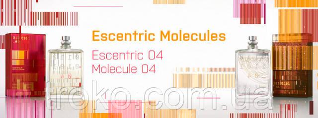 Escentric Molecules Escentric 04