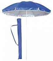 Зонт пляжный садовый с наклоном, диаметр 1,8 м с буром в подарок
