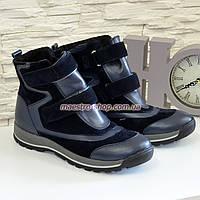 """Ботинки подростковые, для мальчиков, на липучках. Натуральная кожа и кожа """"нубук"""" синего цвета"""