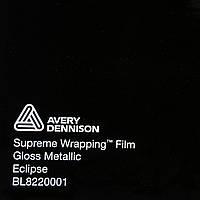Avery Gloss Metalliс Eclipse BL8220001, темно коричневая пленка металлик