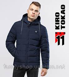 11 Киро Токао | Зимняя куртка 6015 т-синяя
