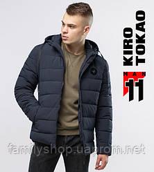 11 Kiro Tоkao | Зимняя куртка 6015 серый