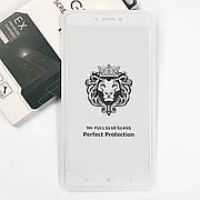 Защитное стекло Full cover 2.5D Premium Xiaomi Mi Max 2 White