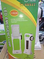 Многофункциональный аккумуляторый фоннарь на 36лед лампы, фото 1