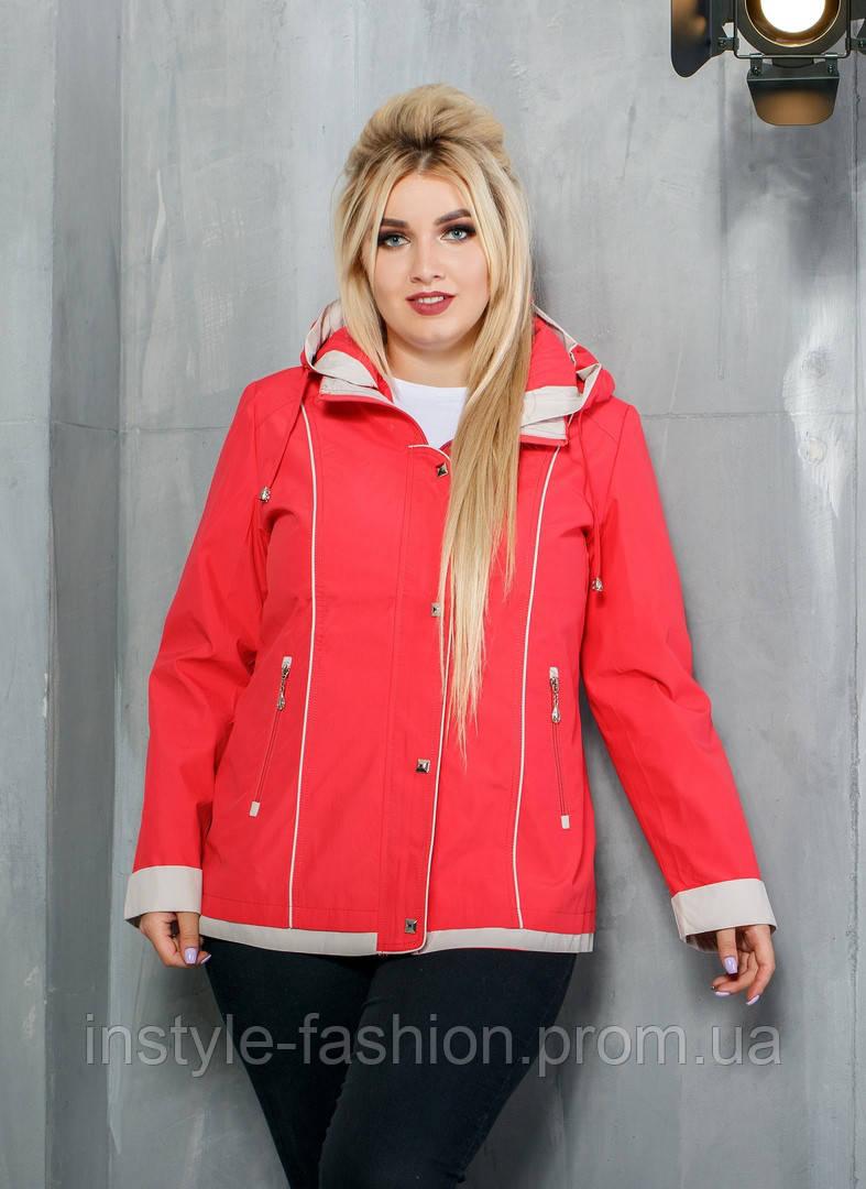 Куртка женская с капюшоном ткань плащёвка+подкладка до 60 размера цвет красный