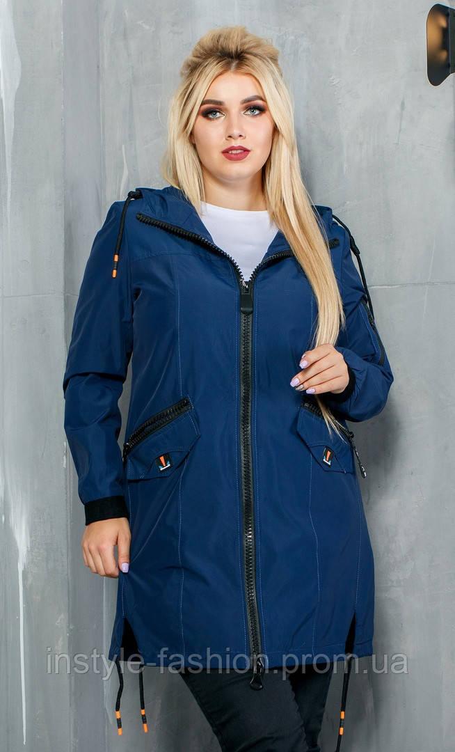 Куртка женская длинная с капюшоном ткань плащёвка+подкладка до 60 размера синяя