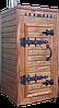 Электростатическая Коптильня 550 л -холодного и горячего копчения, +просушка. Нержавейка внутри, крыша плоская, фото 7