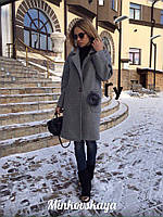 f60c2653a5d Женское пальто осень весна в Харькове. Сравнить цены