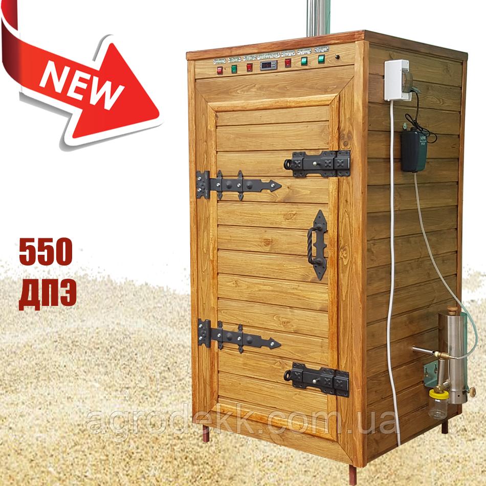 Электростатическая Коптильня 550л -холодного и горячего копчения, +просушка. Ольха  внутри, крыша плоская