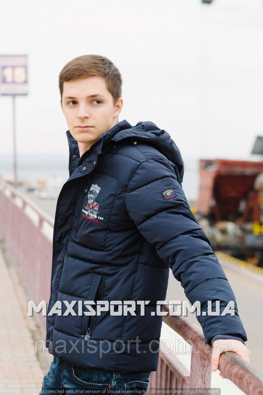 Куртка мужская Freever (788)