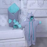 Демисезонный набор для новорожденных Mini (ментол), фото 1
