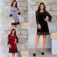 Женское платье мод.295, фото 1