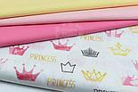 """Ткань хлопковая """"Акварельные короны принцессы"""", №1485а, фото 2"""