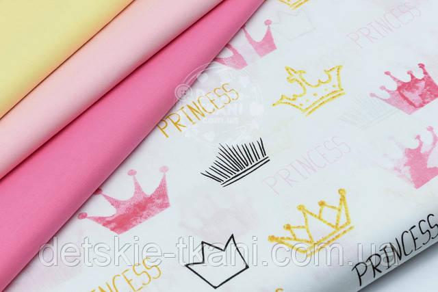 ткань хлопок с коронами