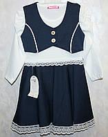 Платье с жилеткой 2,3,4,5 лет (полномерное)