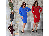 Женское платье мод.279б  48+++, фото 1