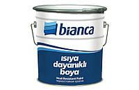 Краска термостойкая 600°C с алюминиевым пигментом Бьянка Bianca