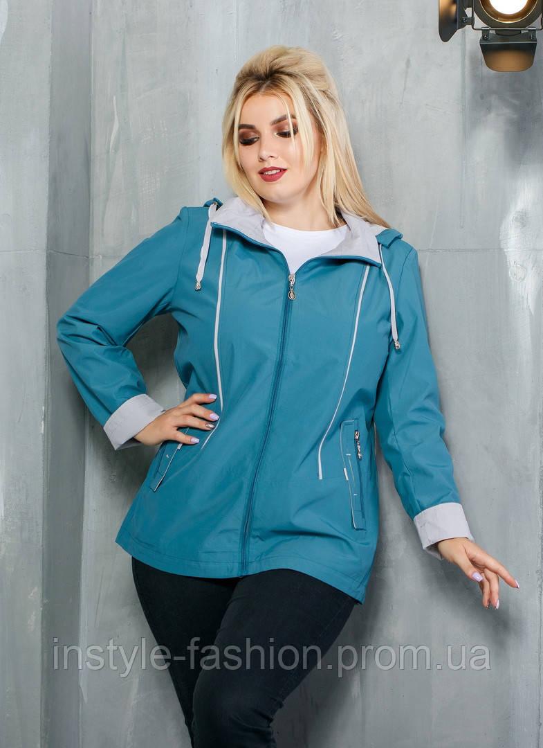 Короткая женская куртка с капюшоном ткань плащевка+ подкладка до 60 размера