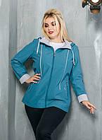 Короткая женская куртка с капюшоном ткань плащевка+ подкладка до 60 размера , фото 1