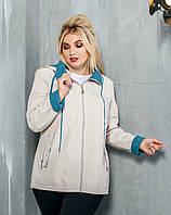 Короткая женская куртка с капюшоном ткань плащевка+ подкладка до 60 размера бежевая