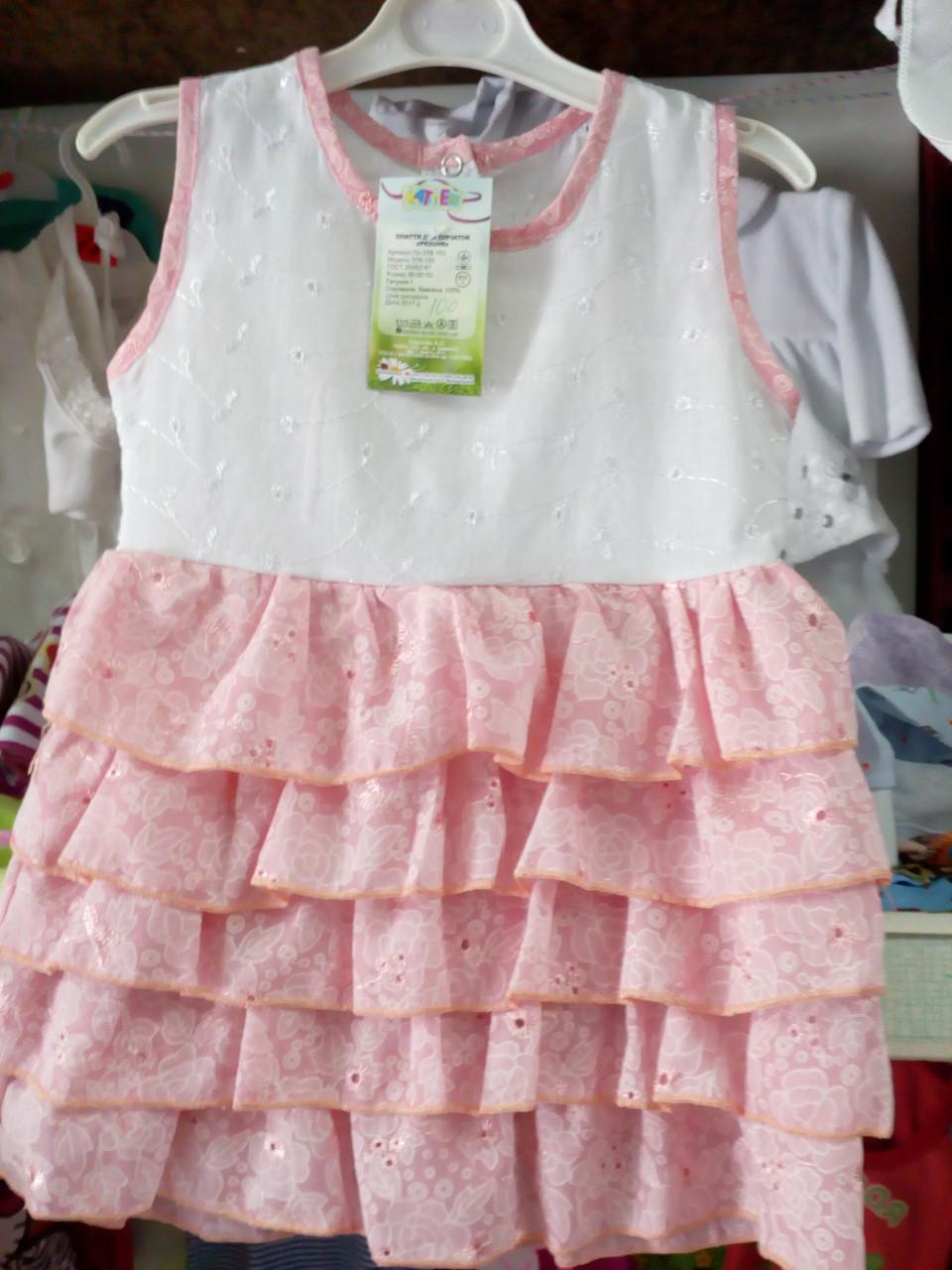 Детское платье воланы