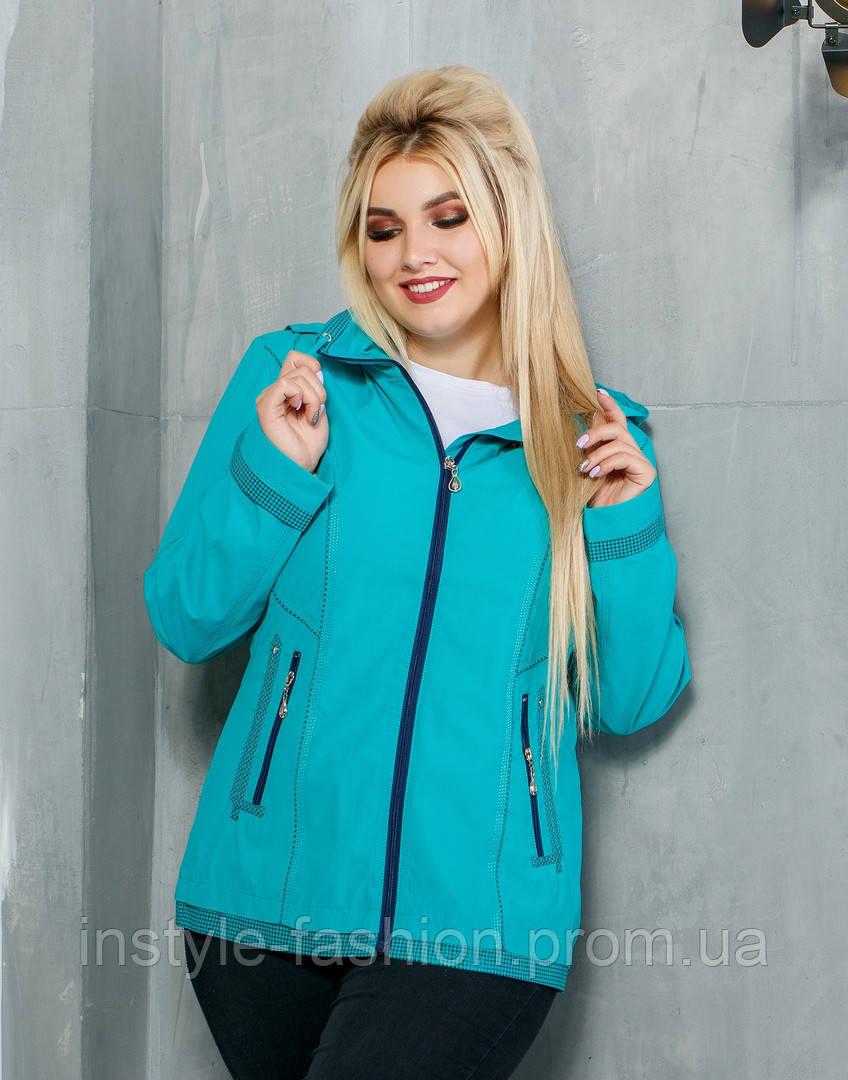 Короткая женская куртка с капюшоном ткань плащевка+ подкладка до 60 размера цвет бирюза