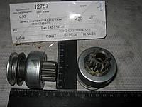 Привод стартера ЗМЗ 406