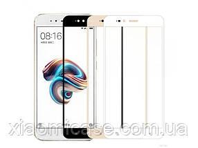 Защитное 2.5D стекло для Xiaomi (Ксиоми) Mi8 SE (чёрное, белое, золотистое)