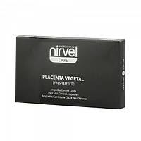 Nirvel Reconstituted Plant Placenta Fresh Effect Ампулы против выпадения волос с плацентой(цена за 1 ампулу)