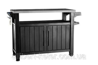Стіл для гриля UNITY XL 183 Л графіт (Keter)
