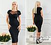 Платье вечернее разрез облегающее креп-дайвинг+сетка 42-44,44-46, фото 2