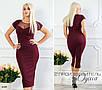 Платье вечернее разрез облегающее креп-дайвинг+сетка 42-44,44-46, фото 3