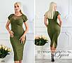 Платье вечернее разрез облегающее креп-дайвинг+сетка 42-44,44-46, фото 4