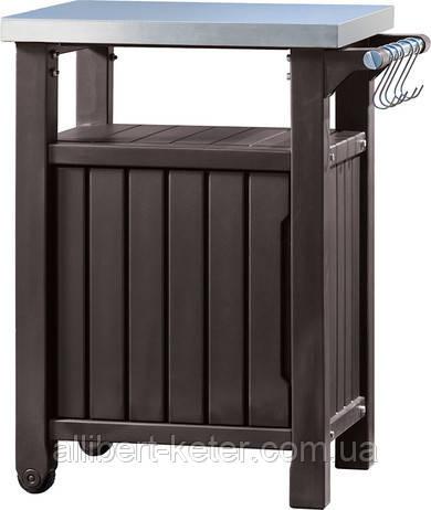 Стіл для гриля UNITY 93 Л темно-коричневий (Keter)